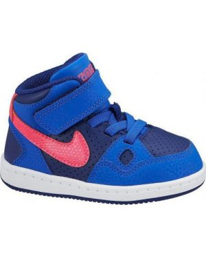 Детски кецове Nike SON OF FORCE