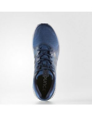 Мъжки маратонки ADIDAS AEROBOUNCE ST M
