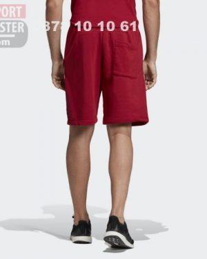 Оригинални мъжки къси панталони ADIDAS