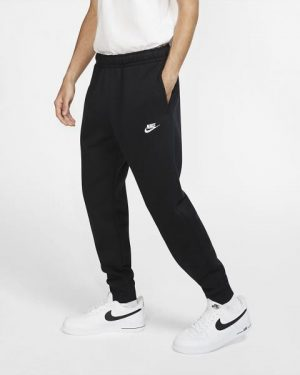Долнище от анцуг за мъже Nike NSW CLUB JGGR