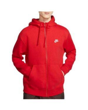 Мъжко горнище / суитпърт Nike M NSW CLUB HOODIE FZ