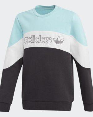Юношеска блуза Adidas BX 2.0 CREW
